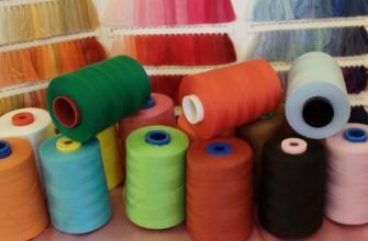 Ilikli polyester iplikler